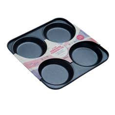 Great British Bakeware Yorkshire Pudding Tin