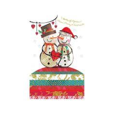 Both Of You Artisan Christmas Card
